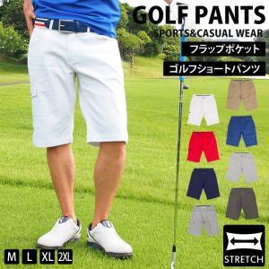ゴルフウェア ゴルフパンツ メンズ ハーフパンツ ショートパンツ ショーツ カーゴパンツ 短パン ストレッチ スポーツ ゴルフウエア|topism