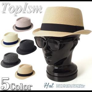 ハット メンズ 中折れハット 中折れ帽 帽子 無地 春夏 ファッション小物 ぼうし リボン 男性用|topism