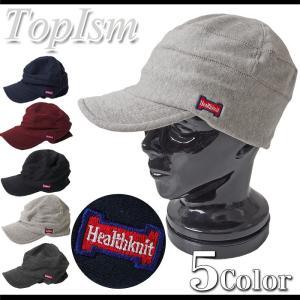 Healthknit ヘルスニット キャップ メンズ帽子 無地 綿100%素材 コットン スウェット素材 メンズファッション小物|topism