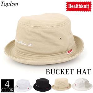 Healthknit ヘルスニット ハット メンズ バケットハット 帽子 無地 綿100% 刺繍 ロゴ コットン メンズハット ユニセックス 男女兼用|topism