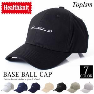 キャップ メンズ 帽子 ベースボールキャップ ローキャップ 無地 コットン デニム 刺繍 ロゴ 文字 迷彩 カモフラ ゴルフ 野球帽 Healthknit ヘルスニット|topism