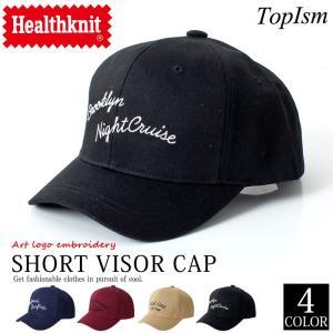 キャップ メンズ 帽子 ベースボールキャップ ショートバイザーキャップ 後ろ向きキャップ ローキャップ 無地 コットン 刺繍 ロゴ 男女兼用 男性用 ゴルフ 野球帽|topism