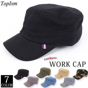 キャップ メンズ ワークキャップ 帽子 キャスケット  無地 コットン 綿 レディース 男女兼用 男性用 女性用 ユニセックス|topism