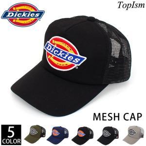 メンズキャップ フルキャップ メッシュキャップ Dickies ディッキーズ 刺繍 ユニセックス 男女兼用 野球帽 帽子 綿100% topism