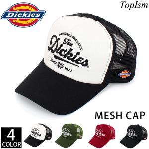 メンズキャップ フルキャップ メッシュキャップ Dickies ディッキーズ クラシックロゴ刺繍 ユニセックス 男女兼用  野球帽 帽子 綿100% topism