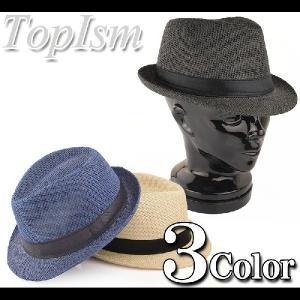 中折れハット メンズ 帽子 ペーパーハット 小物 キレイめ きれいめ メンズファッション 通販|topism