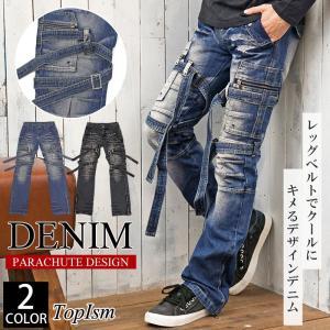 デニム ジーンズ メンズ ブーツカット デニムパンツ ユーズド加工 ダメージデニム ジーパン ダメージ加工 ボトム|topism