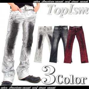 ジーンズ メンズ ブーツカット ストレッチ デニム ローライズ デニムパンツ スプレー ペンキ ユーズド加工 スカル刺繍 スタッズ ホワイト|topism