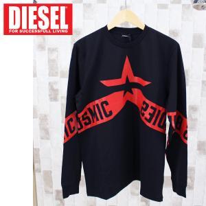 DIESEL ディーゼル ロンT ロゴプリント ロングスリーブ Tシャツ カットソー 長袖 「T-JUST-LS-S」メンズ ブランド|topism