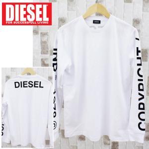 DIESEL ディーゼル ロンT ロゴプリント ロングスリーブ Tシャツ カットソー 長袖 「T-JUST-LS14」メンズ ブランド|topism