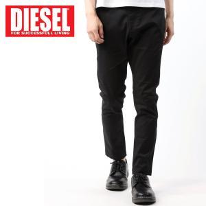 DIESEL ディーゼル テーパードパンツ スキニーパンツ ウエストシャーリング ストレッチ スリムフィット メンズ ブランド|topism
