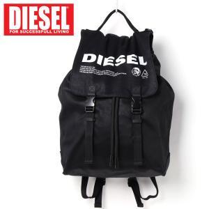 DIESEL ディーゼル バックパック リュックサック ロゴプリント コーティング デニム「THISBAGISNOTATOY」メンズ ブランド|topism