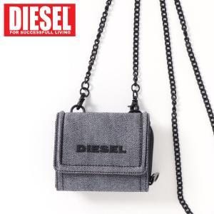 DIESEL ディーゼル 財布 さいふ セパレート 3つ折りコンパクトウォレット「KUB8 LORY」 メンズ ブランド|topism