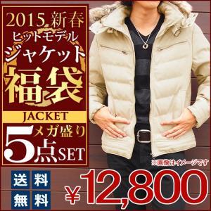 2015福袋 ヒットモデル ジャケット5点入りメガ 福袋 メンズ 2015【5点入り】|topism