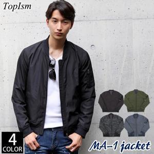MA-1 メンズ MA1ジャケット アウター ブルゾン ジャンパー 暖かい 裏起毛 フライトジャケット カモフラ 迷彩柄 無地 撥水加工 秋冬|topism