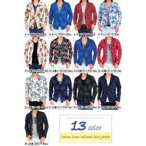 シャツ カジュアルシャツ メンズ シャツジャケット メンズテーラードジャケット 長袖 花柄 カモフラ 迷彩 カジュアルシャツ|topism|02