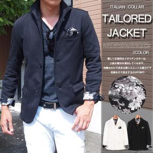 テーラードジャケット メンズ イタリアンカラー ジャケット スウェット ポンチ 花柄 フラワー 長袖 topism 04