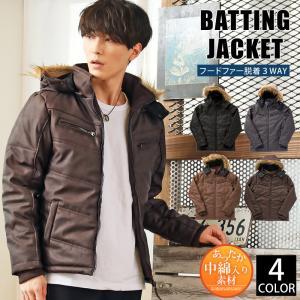 中綿ジャケット メンズ アウター ブルゾン ジャンパー フードファー キルティング ジャケット フェイクレザー|topism|02