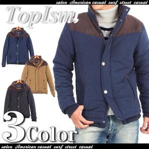 アウター メンズ 中綿ジャケット ブルゾン ニットジャケット パーカー フードキルティング|topism
