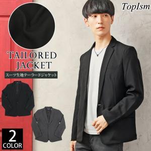 テーラードジャケット メンズ TRストレッチ 1つ釦 シングル テーラードジャケット 無地 ストライプ 黒 ブラック グレー グレンチェック ネイビー|topism