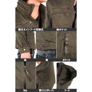 ミリタリージャケット メンズ M65 ブルゾン アウター ジャーマンクロス|topism|03
