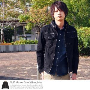 ミリタリージャケット メンズ M65 ブルゾン アウター ジャーマンクロス|topism|05