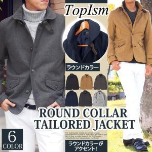 コート メンズ テーラードジャケット ピーコート Pコート メルトンウール シングルコート ラウンドカラー ツイードジャケット アウター|topism