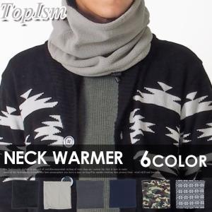 ネックウォーマー メンズ スヌード フリース素材 無地 カモフラ 迷彩 ノルディック 雪柄 秋冬 防寒 暖か ファッション小物|topism