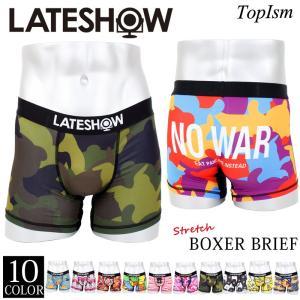 メンズボクサーパンツ LATESHOW レイトショー 男性用下着 水着インナー メンズインナー エステル素材 ストレッチ素材 総柄|topism