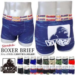メンズボクサーパンツ X-Large エクストララージ ニットボクサーパンツ 男性用下着 インナー メンズインナー ストレッチ素材 総柄|topism