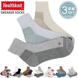 メンズ靴下/ソックス  ※Healthknit/ヘルスニット 1900年テネシー州ノックスビルで高品...