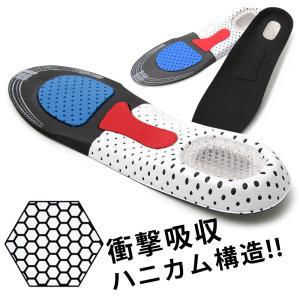 インソール アーチサポート 偏平足 土踏まず 衝撃吸収 反発 立体 3D 中敷き 疲れにくい フリーサイズ スニーカー スポーツ o脚 ランニング靴 メンズ レディース|topism
