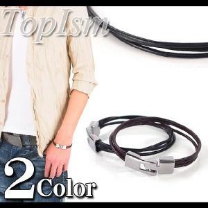 ブレスレット メンズ バングル 3連巻き メンズアクセサリー アクセサリー メンズアクセ ブレス メンズファッション 通販|topism