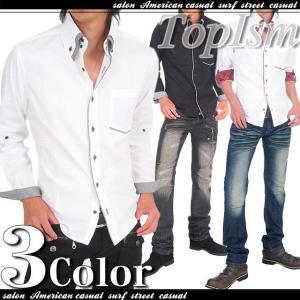 シャツ メンズ ボタンダウン グレンチェック マドラスチェック 白シャツ 7分袖 七分袖 シャツ メンズ カジュアル カジュアルシャツ メンズファッション 通販|topism