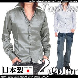 シャツ メンズ ドゥエボットーニ 襟ワイヤー サテン  メンズシャツ カジュアルシャツ カジュアル おしゃれ メンズファッション 通販 トップス|topism