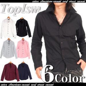 シャツ メンズ ボタンダウン ブロード無地 デュエボットーニ ドレスシャツ 長袖 シャツ  カジュアルシャツ|topism