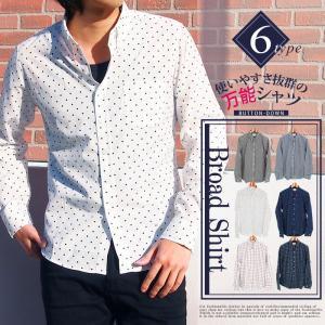 シャツ メンズ ボタンダウンシャツ ウインドウペンチェック 水玉 ドット ギンガムチェック 長袖シャツ カジュアルシャツ|topism|04