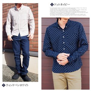 シャツ メンズ ボタンダウンシャツ ウインドウペンチェック 水玉 ドット ギンガムチェック 長袖シャツ カジュアルシャツ|topism|05