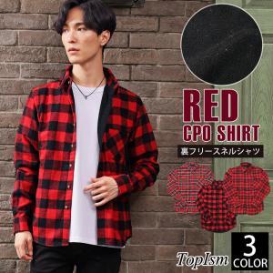 メンズチェックシャツ ネルチェックシャツ フランネル 裏フリース CPOシャツ 長袖 男女|topism