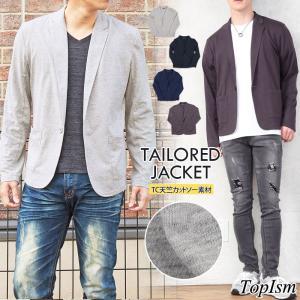テーラードジャケット メンズ カーディガン ジャケット カーデ 無地 長袖 カットソー 薄手 Tシャツ素材 グレー ブラック 黒 トップス|topism