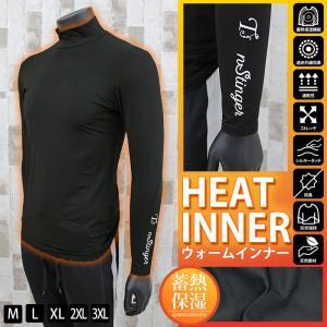 ゴルフウェア メンズ 畜熱保温 暖かインナーシャツ nStinge ドライ ヒートウォーム アンダーウェア ハイネック 遠赤外線 ストレッチ 防寒Tシャツ 長袖カットソー|topism