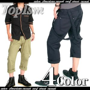 クロップドパンツ メンズ ハーフ ショート チノパン パンツ ボトムス カーゴ メンズファッション 2way 通販|topism