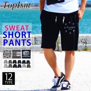 ハーフパンツ メンズ ショートパンツ ボトムス 短パン スウェットパンツ イージーパンツ プリント ロゴ 伸縮 クライミングパンツ セール メンズファッション