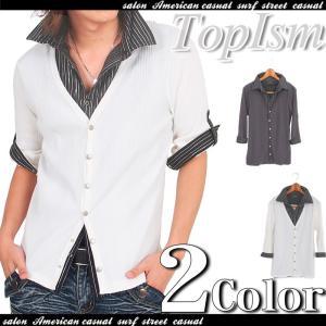 シャツ メンズ レイヤード ストライプ カーディガン 7分袖 柄 半袖 白シャツ 七分袖|topism