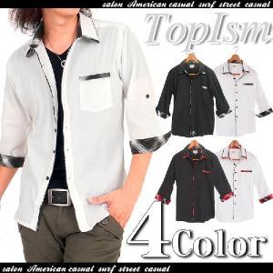 メンズシャツ チェック柄 ロールアップ 無地 7分袖 七分袖|topism