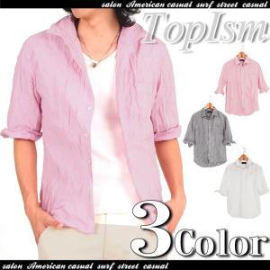 ダンガリーシャツ メンズ シャツ シャンブレーシャツ 7分袖 メンズシャツ ダンガリーシャツ|topism