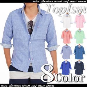 シャツ メンズ リネンシャツ 無地シャツ 麻 100% フランス産リネン 7分袖 七分袖 白|topism