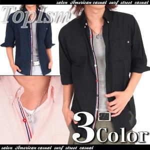 メンズシャツ ボタンダウン 春 シャツ 7分袖 七分袖|topism