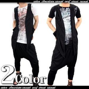 ジレ ベスト キレカジ メンズ 通販 3点セット Tシャツ ティーシャツ サルエルパンツ|topism