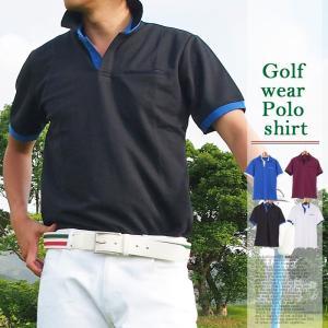 ゴルフウェア メンズ ポロシャツ ゴルフ 無地 半袖 シャツ ゴルフウエア スポーツ スキッパー スコッチガード|topism
